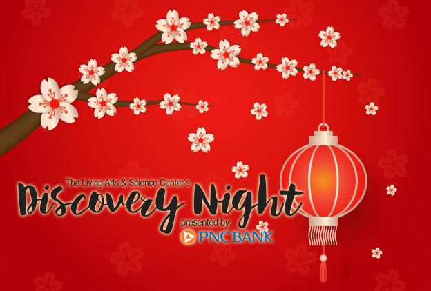 February Discovery Night: Celebrate China!